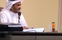 شهادة الماجستير للأستاذ سعيد بن عبدالله آل صفية الشمراني في العقيدة