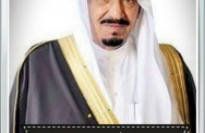 الشيخ / علي بن مسفر الشمراني يعزي ولاة الأمر في وفاة الملك عبدالله
