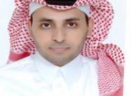 عبدالهادي الشمراني مديراً لادارة المنشآت والمرافق الرياضية
