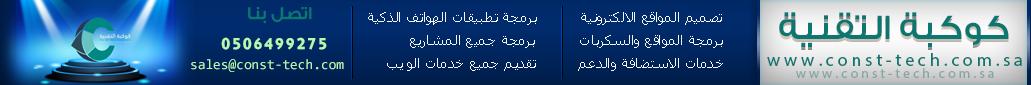 صحيفة شمران الإخبارية